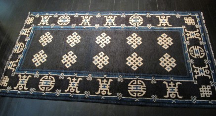 Antique Rug restoration – After