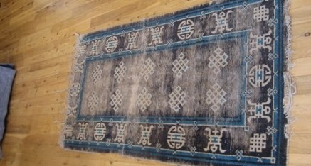 Antique Rug Restoration – Before