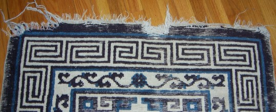 Chinese Rug Fringe Repair – Before